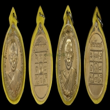หลวงพ่อฤาษีลิงดำ วัดท่าซุงสร้าง เหรียญทำน้ำมนต์