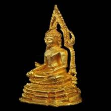 พระกริ่งทองคำพระพุทธชินราชวัดจูงนางปี2513