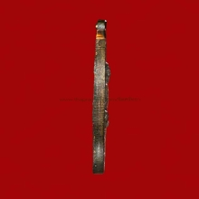 มหาลาภเนื้อนวะ ปี18(1)
