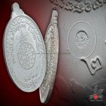 เหรียญนิรันตราย หลวงพ่อคูณ วัดบ้านไร่ ปี 37 เงินลงยาสีแดง
