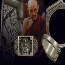 แหวนหลวงปู่ดู่ วัดสะแก