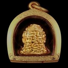 พระปิดตา มหาโชค ปี 2518 เนื้อทองคำ สวยแชมป์ครับ