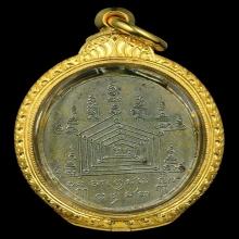 เหรียญหลวงพ่อฉิ่งวัดบางพระชลบุรีเนื้อทองแดงกะไหล่เงิน ปี2480