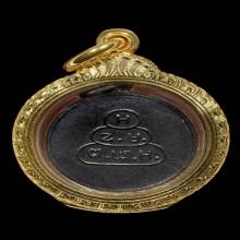 เหรียญสลึงพระพุทธโฆษาจารย์เจริญวัดเขาบางทราย ปี2483