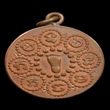 เหรียญพระพุทธบาทพระพุทธโฆษาจารย์เจริญเนื้อทองแดง ปี2461