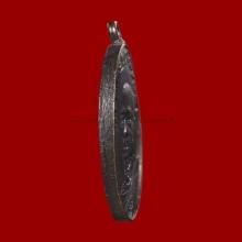 เหรียญรูปไข่พระพุทธโฆษาจารย์เจริญวัดเขาบางทราย ปี2483