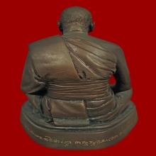 พระบูชา5นิ้วปี32-33หลวงพ่อเปิ่น