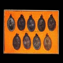 เหรียญ จตุรพิธพรชัย เหรียญ 9  พระอาจารย์