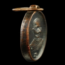 เหรียญรุ่นแรกหลวงพ่อใยวัดบึงบนชลบุรี#3 ปี2486