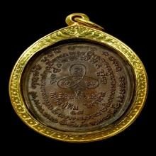 เหรียญปรกไตรมาส นวะโลหะ หลวงปู่ทิม วัดละหารไร่