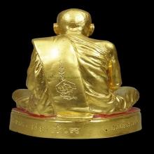 พระบูชา อาจารย์นำ ปิดทองแจกกรรมการ ปี19