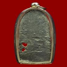 พระลีลาอกเล็ก   กรุวัดพระศรีมหาธาตุ จ.สุพรรณบุรี