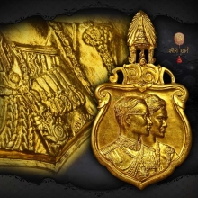 เหรียญเสมาที่ระลึกเยือนสหรัฐอเมริกาและทวีปยุโรป ปี 03
