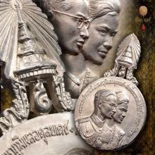 เหรียญเยือนอเมริกา พิมพ์ใหญ่ทรงกลม เนื้อเงิน ปี 03