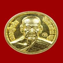 เหรียญสตางค์อายุ97ปีหลวงปู่แย้มเนื้อทองคำเลี่ยมทองเบอร์42