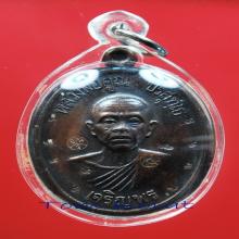 หลวงพ่อคูณ เหรียญเจริญพรล่าง เนื้อทองแดง กรรมการ