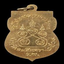 ล.พ โสธร เสมาปี09 สีเหลือง สวยเทพๆๆ องค์ดารา