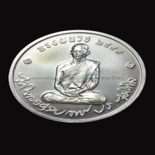 เหรียญในหลวงทรงผนวชเนื้อเงิน
