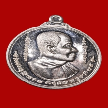เหรียญพระครูประสาธน์ ธรรมคุณ (พระอาจาร์ยไสว)