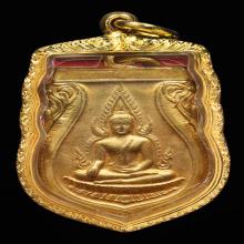 เหรียญพระพุทธชินราช รุ่นอินโดจีน ปี2485