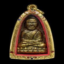 หลวงพ่อทวดหลังเตารีดใหญ่พิมพ์ B เปียกทอง วัดช้างให้ ปี.2505