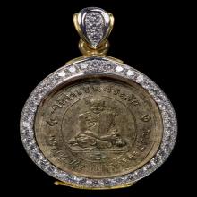 เหรียญรุ่นแรกหลวงพ่อเพชร วชิรประดิษฐ์ (เฉงอะ) ปี.2470