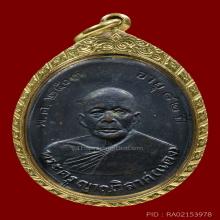 เหรียญรุ่นแรกหลวงพ่อแดง วัดเขาบันไดอิฐ ยอดนิยม