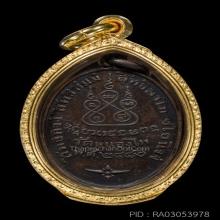 ...เหรียญหลวงพ่อเดิมพิมพ์ต้อ ยอดนิยม ปี.2482 สวยแชมป์