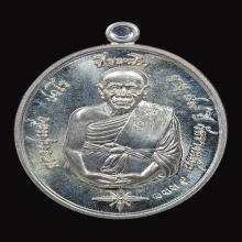 เหรียญกฐิน54 หลวงปู่แผ้ว ปวโร เนื้อเงิน