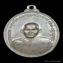 เหรียญหลวงพ่ออบวัดถ้ำแก้วรุ่นแรกเนื้อเงิน