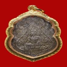 เหรียญเสมาพระพุทธชินราช หลวงปู่ศุข ออกวัดโพธารามปี 2461