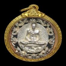 เหรียญลายฉลุ หลวงพ่อเอีย เนื้อเงิน ปลุกเสกไตรมาส