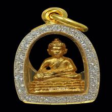 พระชัยวัฒน์ชินบัญชร เนื้อทองคำ หลวงปู่ทิม วัดละหารไร่