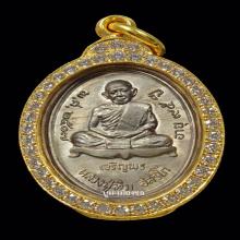 เหรียญเจริญพรหลวงปู่ทิม วัดละหารไร่ เนื้อเงิน