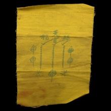 ผ้ายันต์ฟ้าประทานพร กาเล็กหางยาว (ผืนดารา)
