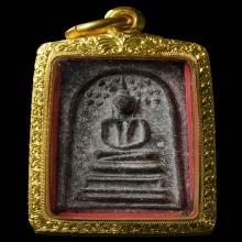พระสมเด็จปรกโพธิ์ ๕ ไตรมาส ปี ๒๕๑๘ หลวงปู่โต๊ะ (เนื้อใบลาน)