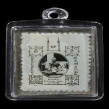 รูปถ่าย ขอบแสตมป์ (( พ.ศ. 2499 )) หลวงพ่อจง วัดหน้าต่างนอก