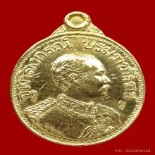 เหรียญโชคดีร.5ปี35หลวงปู่แย้มเนื้อทองคำ