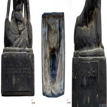 รูปเหมือนบูชาหลวงพ่อจรัญ วัดอัมพวัน สิงห์บุรี รุ่นแรกปี๒๕๒๑
