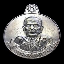 เหรียญหมุนเงินหมุนทอง หลวงปู่หมุน วัดบ้านจาน เนื้อเงิน
