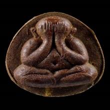 พระปิดตา จัมโบ้ 2 เนื้อผงใบลาน (ตังอิ้วแดง)