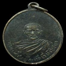 เหรียญรุ่นแรกท่านเพ็ชร วัดศรีเวียงไชยา จ.สุราษร์ธานี ปี 2492