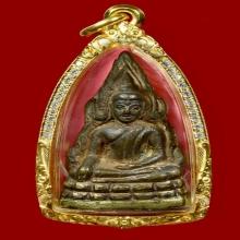 ชินราชอินโดจีน พิมพ์ สังฆาฏิยาว หน้านาง พิมพ์ C องค์ ดารา