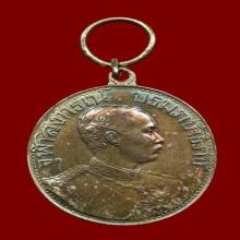 020 เหรียญ(เงิน) รัชกาลที่ ๕ รัชมังคลาภิเศก ร.ศ ๑๒๗
