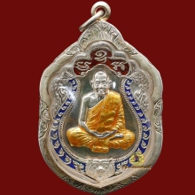เหรียญเสมา ๖ รอบ หลวงพ่อสาคร เนื้อเงินหน้าเงินลงยา 3 สี