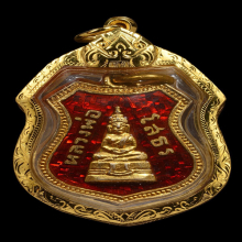 เหรียญอาร์มหลวงพ่อโสธรปี07เนื้อเงินลงยาสีแดงยาสวยเดิมดี
