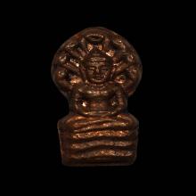เหรียญนาคปรกใบมะขาม หลวงปู่ฝั้น อาจาโร รุ่น 2 เนื้อทองแดง #1