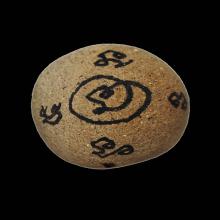 ลูกอมเทพรำลึก หลวงปู่หมุน ออกวัดซับลำใย ปี42 #2