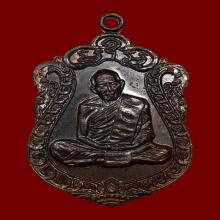 เหรียญเสมา 8 รอบ เนื้อนวะ หลวงปู่ทิม วัดละหารไร่ ปี2518