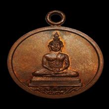 เหรียญพระพุทธโสธร บล็อคเสาอากาศ (หลวงปู่ทิม ปลุกเสก)